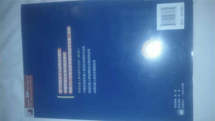 焊接机器人基本操作及应用(第2版) 晒单图