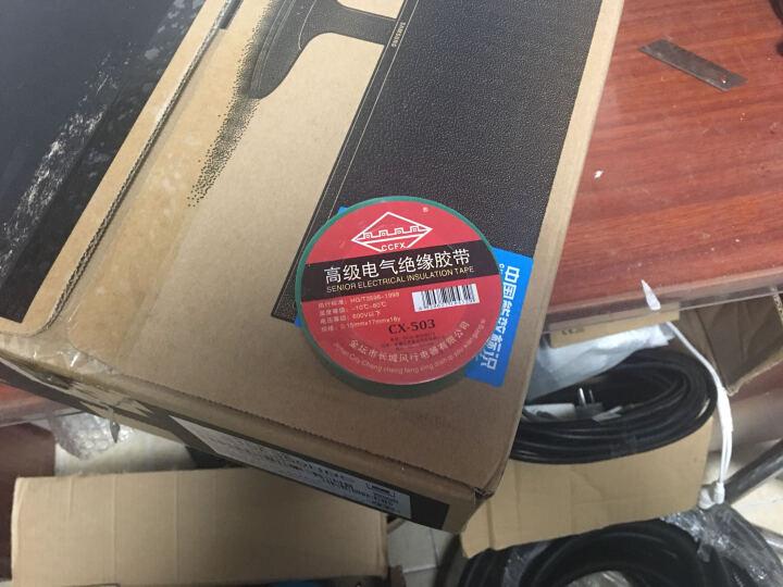 长城风行CX-505电气绝缘胶带7.5/11/17/25米PVC防水电工胶布 CX-504长24.5米宽1.7厘米厚0.18毫米 晒单图