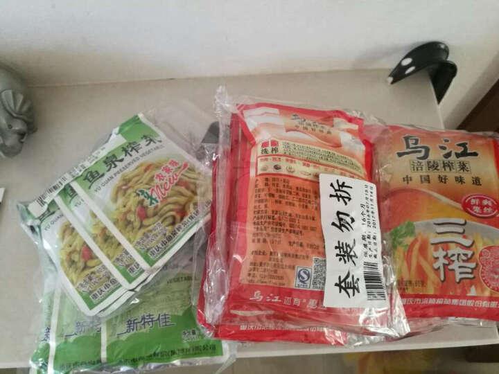 东来顺(donglaishun)烧烤酱(孜然味) 150g × 2盒 晒单图