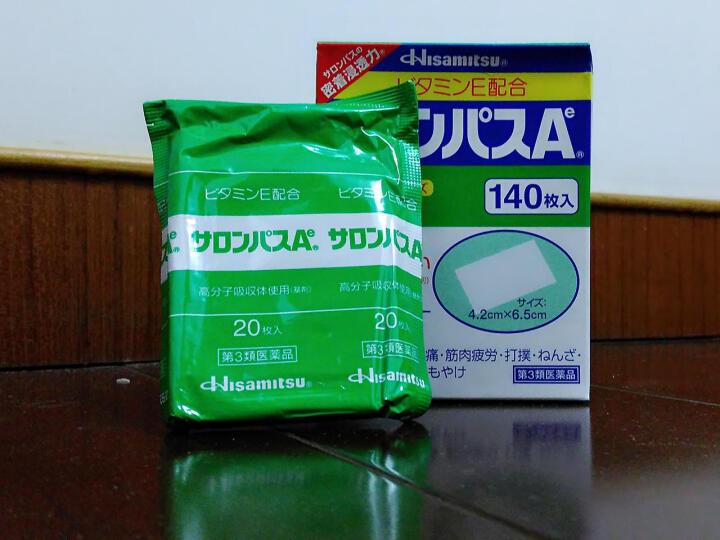 日本撒隆巴斯SALONPAS 久光制药镇痛贴20贴/止痛贴140 萨隆巴斯Hisamitsu  140贴日本版 晒单图
