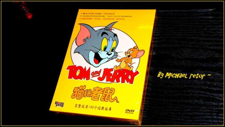 猫和老鼠(完整收录140个经典故事)(3DVD) 晒单图
