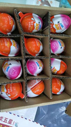 费列罗健达奇趣蛋巧克力儿童出奇蛋零食礼物男孩女孩版混合套装12粒 男女混合版24粒 晒单图