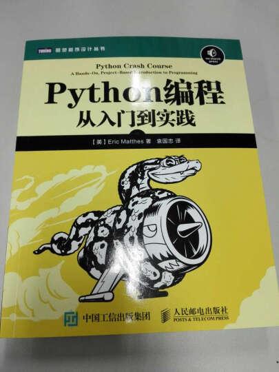 Python编程快速上手 晒单图