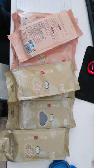 【满99-30】北大荒生态黄豆1.25kg 东北黄豆大豆 五谷杂粮豆浆发豆芽用 晒单图