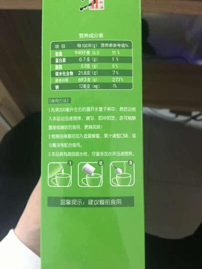 修正 膳食纤维素碱性食品抗饥饿饱腹果蔬纤维魔芋代餐粉可搭减肥药果蔬纤维饱腹奶昔服用 一盒(赠) 晒单图