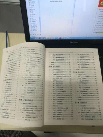 信息系统管理工程师教程  晒单图