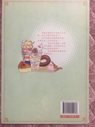 蓝漠的花(漫画版)(5) 晒单图