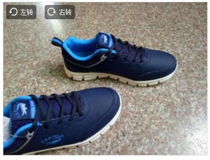 卡帝乐鳄鱼(CARTELO) 2017新款男士休闲鞋男鞋 透气跑鞋韩版运动板鞋 鞋子男款 KDL687黑色 41 晒单图