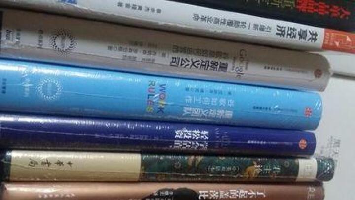 重新定义分享:UBER中国的分享实践 晒单图