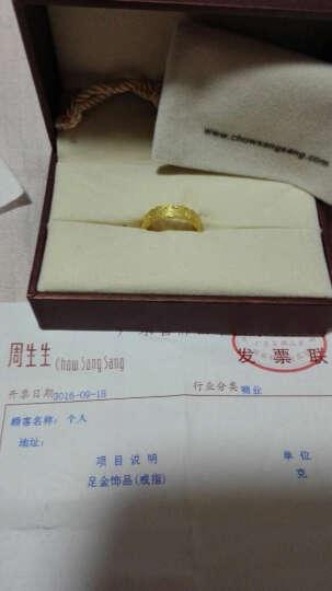 周生生黄金戒指足金六字大明咒戒指男女款结婚对戒 83215R 计价 11圈 - 2.72克(含工费100元) 晒单图