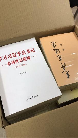 邓小平时代+温家宝地质笔记+之江新语(套装共3册) 晒单图