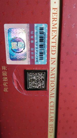泸州老窖 国窖 1573 红宝石版 52度 500ml 晒单图