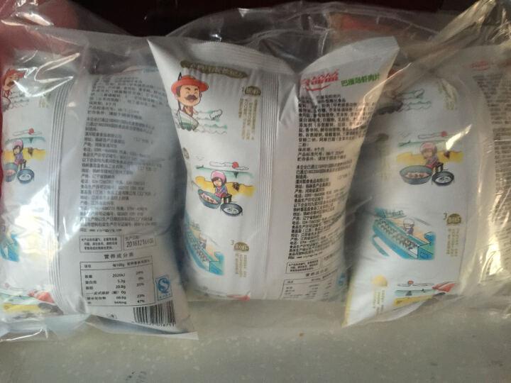 喜盈盈 休闲零食 巴厘岛虾肉片 香辣味 50g*2袋 晒单图
