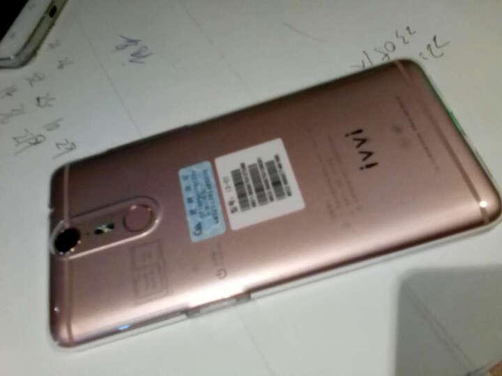 ivvi i3 手机 玫瑰金 全网通4G(4G RAM+64G ROM)标配 晒单图