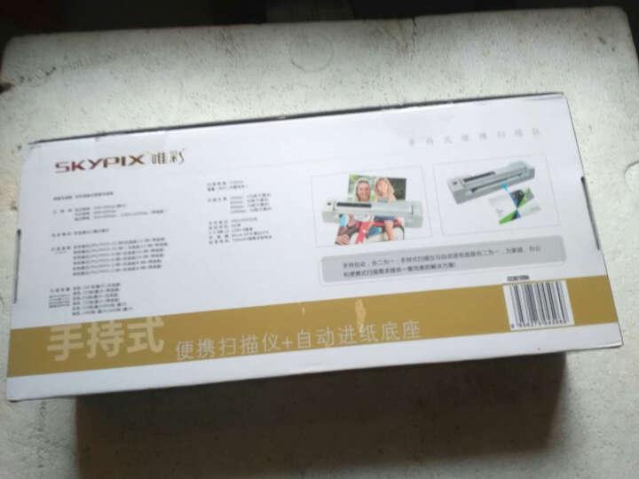 唯彩(skypix) TSN450+A02 分辨率1200DPI 带自动进纸底座便携扫描仪 晒单图