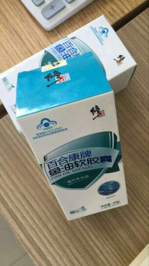 能量堡垒百合康牌 深海鱼油软胶囊可搭软化血管鱼肝油成人辅助降血脂100粒/瓶 一瓶装 晒单图