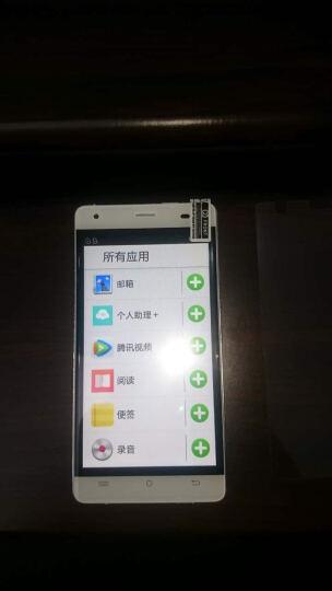 SAGA 传奇 M7 移动4G 智能老人手机 双卡双待 白色    联通/移动版 晒单图
