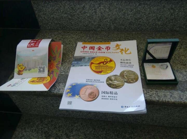 东泉钱币 中国金币  2016年熊猫金银纪念币 30克金币 晒单图