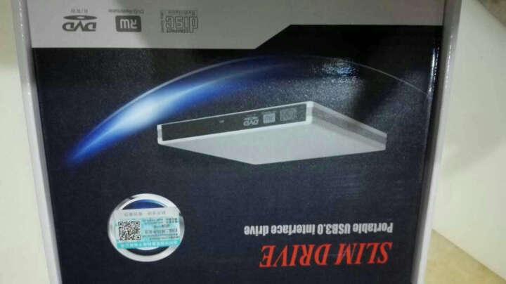 F.L 外置光驱 USB3.0 DVD刻录机 移动光驱 台式机笔记本通用 晒单图