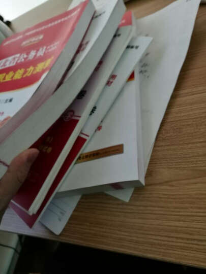 中公教育2017河北省公务员考试教材套装行政职业能力测验+申论(套装2册) 晒单图