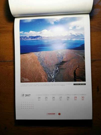 中国国家地理杂志2017年周历·鸟瞰中国:山河志 晒单图