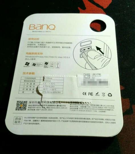 banq P60 U盘32G USB3.0高速防水防震金属U盘迷你版 珍珠银 晒单图