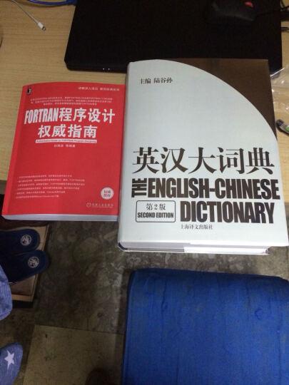 英汉大词典-(第2版)(年终巨献) 晒单图