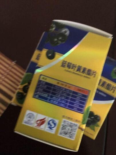 圣草峰 蓝莓叶黄素酯片80片  晒单图