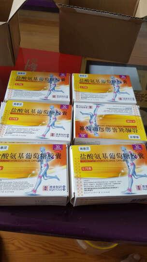 奥泰灵 盐酸氨基葡萄糖胶囊30粒 缓解骨性关节炎的疼痛 肿胀药品 3盒 晒单图