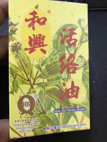 香港直邮 原装进口 泰国五蜈蚣标止咳丸 龙角散痰咳润喉药20g 晒单图