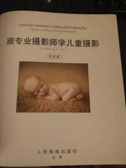 跟专业摄影师学儿童摄影(宝宝版) 晒单图