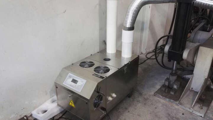 湿腾 工业加湿器商用超声波加湿机大型增湿器机房厂房仓库空气增湿机 150-180平米用 加湿量15kg/h 喷漆 晒单图