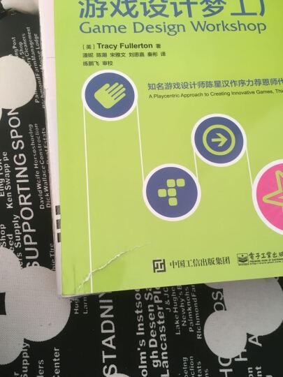 包邮游戏设计梦工厂(第3版)+游戏设计的236个技巧:游戏机制、关卡设计和镜头窍门2本 晒单图