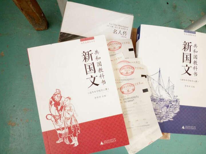 花草树木图鉴大全 (修订典藏版)(汉竹) 晒单图