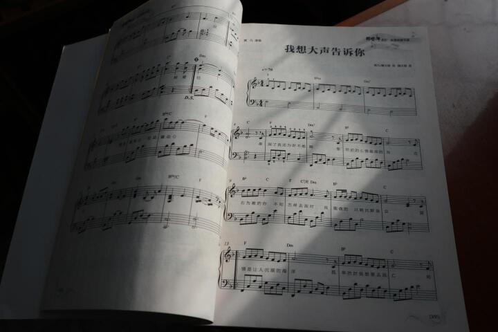 小清新弹钢琴 60首清新歌曲改编的钢琴曲集 晒单图