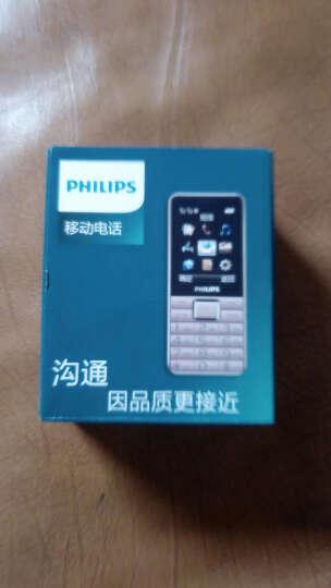 飞利浦(PHILIPS) E132X 香槟金 直板按键 超长待机 移动联通2G 双卡单待 老人手机 学生备用功能机 晒单图