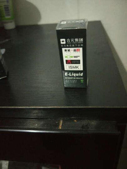 康诚一品电子烟油10ML瓶装升级版蒸汽烟油电子烟液 国烟低烟油 晒单图