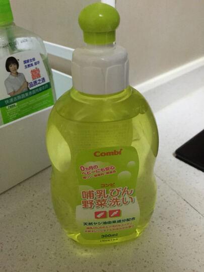 日本原装 Combi康贝奶瓶蔬菜清洗液(天然植物性) 补充装125796 晒单图