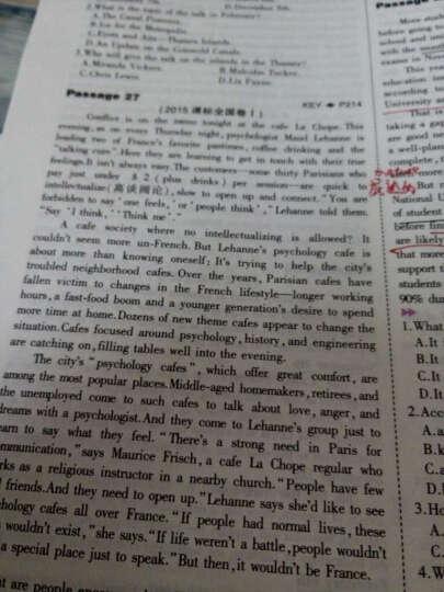 53英语完形填空与阅读理解系列图书:高三+高考 英语完形填空与阅读理解 150+50篇(2017版) 晒单图