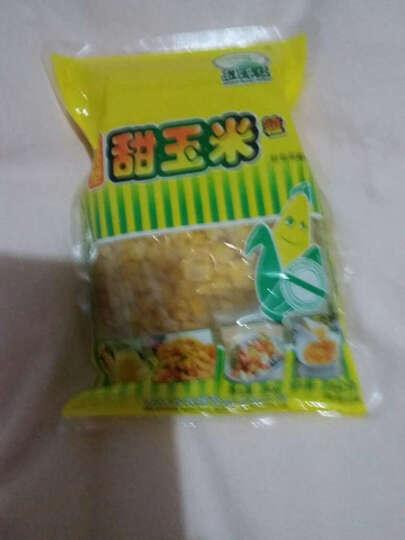 东北农嫂 水果甜玉米粒 280g 蔬菜 晒单图