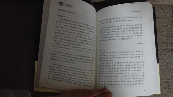 书信的历史 鹅毛笔的奇幻旅行 晒单图