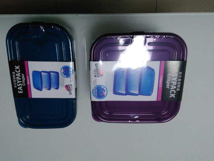 乐亿多保鲜盒套装微波加热饭盒便当盒收纳盒欢乐叠六件套 HLD305+304 晒单图