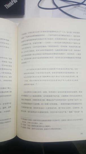 现代的历程:一部关于机器与人的进化史笔记 许倬云先生撰序推荐 杜君立沉浸六年之心血力作 晒单图