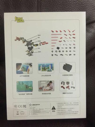 优必选 JIMU积木玩具智能机器人 电动遥控拼装模型儿童玩具 新品阿尔法智能机器人1P 晒单图