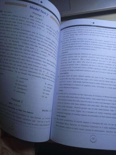 2017.6星火英语艾派简系列 新题型大学英语四级阅读训练700题 四级阅读理解特训题 晒单图