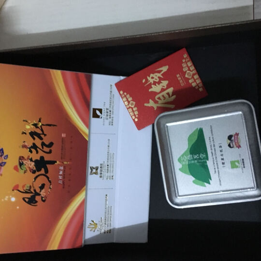 芯仙茗堂 茶叶 东方美人茶 台湾白毫乌龙茶  罐装有机茶 团购企业定制礼盒装90g  晒单图