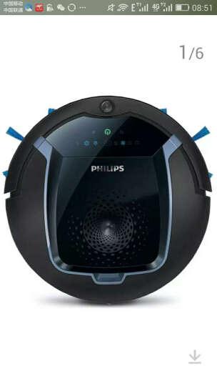 飞利浦(PHILIPS) 扫地机器人家用智能吸尘器扫地机 FC8810/82 晒单图