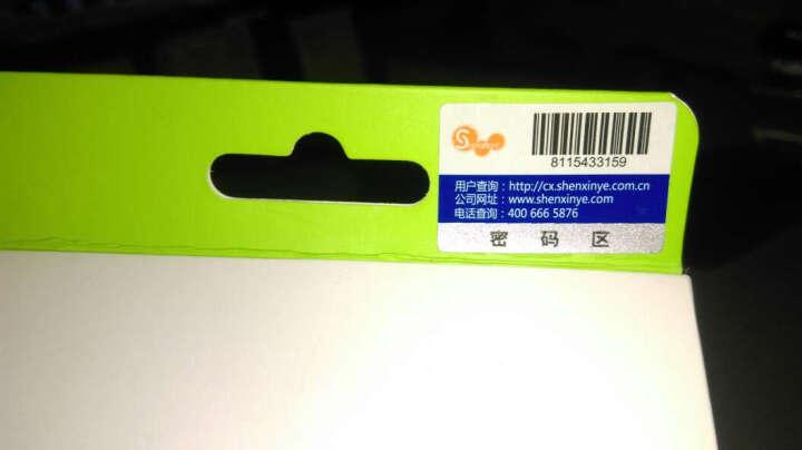 HTC CC C600 10W车用快速充电器 黑色 晒单图