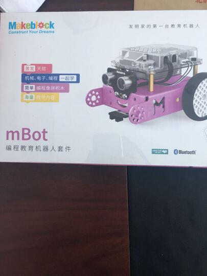 Makeblock官方直营店 mBot教育机器人套件 可编程智能机器人 儿童益智玩具 蓝牙版粉色 晒单图