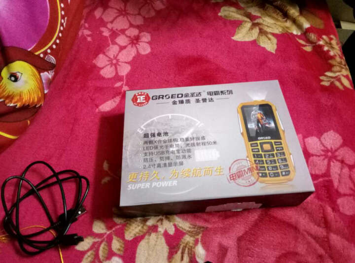 金圣达(GRSED) 6800 三防手机 老人手机 老年手机 移动/联通2G 双卡双待 太空黑 晒单图